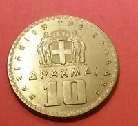 Greece  Coin 1965 - 10 Dr (BU) - KingPaul - UNC