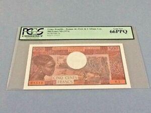 Congo Republic 500 Francs P-2a ND(1974)  PCGS 66 PPQ