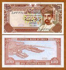 Oman, 100 Baisa, 1994, P-22 (22d), UNC