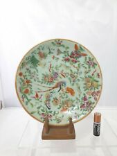 """Nice Chinese Antinque Canton Famille Rose Celadon Saucer/Dish 7.25"""" Qing 19thc"""