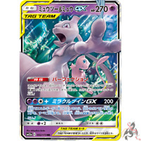 Pokemon Card Japanese - Mewtwo & Mew GX RR 052/173 SM12a TAG TEAM Tag All Stars