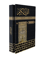 MIRAC Kaaba Design Holy Qur'an Karim Book with Rose Scented Pages in Arabic Font