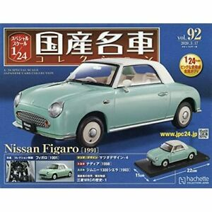 1/24 Special Scale Japanese Cars Collection Vol.92 NISSAN Figaro 1991