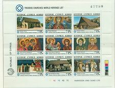 EGLISES - CHURCHES CYPRUS 1987 UNESCO List mini sheet