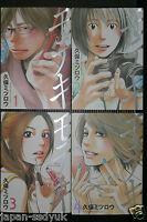 JAPAN Moteki Manga 1~4 Complete Set Mitsurou Kubo 2009