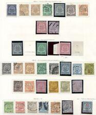 TUNISIE 1888-1931 meist KOMPLETTE SAMMLUNG (84556c