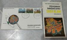 Malaysia 1978 Perasmian Bandar Baru Shah Alam New Town 3v Stamp FDC brochure