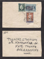 Greece 1946 Surcharge Overprint Cover