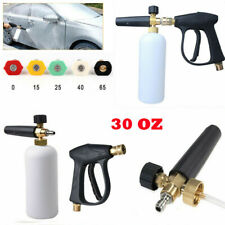 Foam Cannon Lance Professional Car Wash Gun + 5pcs Washer Spray Nozzle Tips Tool