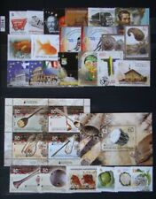 MACEDONIA 2014 Complete Year Set MNH