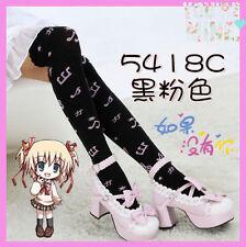 Japanese Princess Note Sweet Kawaii Cotton Lolita Stockings Thigh highs Socks