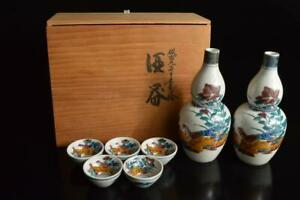 P3938: Japan Kutani-ware SAKE BOTTLE & CUP/Tokkuri Sakazuki, auto w/signed box
