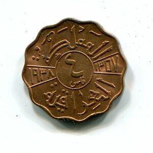 Iraq Bronze 4 Fils 1938 AH1357 (with dot) KM-105b King Ghazi