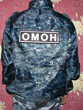 Genuine MANY Sizes Russian Police Spetsnaz OMON Officer Uniform Bomber Jacket