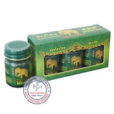 12g x 4 Chang Thai Herbal Cool Massage Balm Relieve Muscle Pain Nasal Congestion