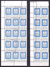 SYRIA MODERN RED CRESCENT BLOCKS OF 10 AND 15 MNH ERROR MISPLACED PERFORATION
