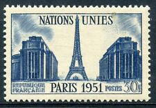TIMBRE FRANCE NEUF N° 912 * NATIONS UNIS  PARIS LA TOUR EIFFEL / NEUF CHARNIERE