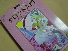 Spiritual Tarot AYA TAKANO card deck 22 sheets Original From Japan