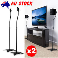 2X PA Studio Monitor Speaker Stands Surround Sound Satellite Speakers Adjustable