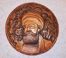 Haji Bayram-e Wali aka Hajji Bairam of Angora Copper Repousse Art Turkish Poet