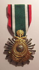 Kuwait Liberation (Saudi) Military Medal Foreign Made