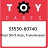 33550-60740 Toyota Floor shift assy, transmission 3355060740, New Genuine OEM Pa