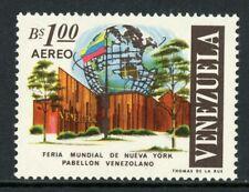 Venezuela Scott #C903 MNH New York World's Fair $$