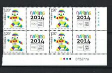 CHINA 2013 #29  BLK 4 BR 2nd Summer Youth Olympic Special  Individualized stamps