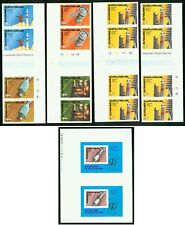Central African Republic 1976 Apollo-Soyuz proof strips