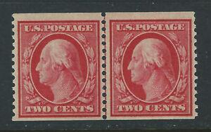 Bigjake: US #353, 2 cent Washington Coil Line Pair, perf. 12 V