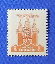 1962 THAILAND 5 SANTANGS SCOTT# 373 MICHEL # 385 UNUSED                  CS22373