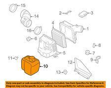 SUBARU OEM 09-13 Forester Air Cleaner-Resonator 46043FG010