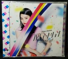 AKB48 High Tension Theater Ver w OBI Haruka Shimazaki 46th Single CD JAPAN IMP