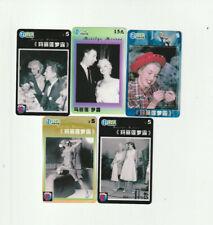 (5) Marilyn Monroe w/ Joe DiMaggio Rare Phone Cards