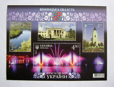 Ukrainian Stamps THE BEAUTY AND MAJESTY OF UKRAINE 1 sheet comprising 4 MNH NEW