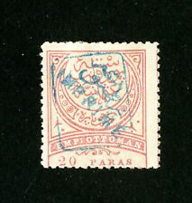Turkey Stamps # P26 F-VF OG H Scott Value $1,250.00