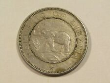 # 7588c Liberia Coin Liberia Half Cent 1941 Au