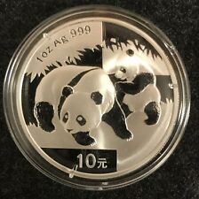 2008 PANDA BEAR 1 oz SILVER official 10 Yuan 99.9 silver coin in capsule- NICE!