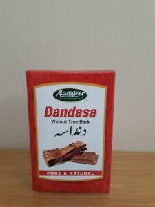 PAKISTAN DANDASA  TEETH CLEANER STEM BARK WALNUT TREE BARK  20g