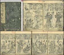 1789 Kinmo Zui Vol.7 Buddhism Picture Japan Original Woodblock Print Book