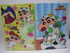 Movie Crayon Shin Chan Fast Asleep! Dreaming World Big Assault! Clear File Set