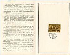GABON ALBERT SCHWEITZER 1965 GOLD FOIL STAMP FD CANCEL IN PRESENTATION FOLDER