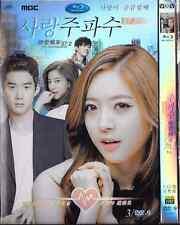 Korean Drama: LOVE FREQUENCY 37.2. Ft. Yoon Gun, Choi Yoon So , Yoon Jin Wook