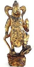 Sculpture chinois 28cm laqué chinese golden guardian wooden carved lacquer 18th