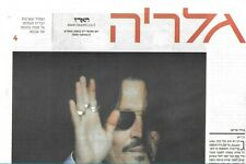 Johnny Depp - Newspaper Clip from Israel in Hebrew