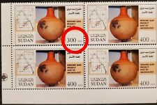 Sudan Stamps, Different value printed with Error. Sc# 587 block of 4