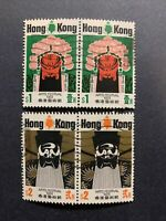 1974 Hong Kong Stamps: SC#297-8  Arts Festival Set Used-#1