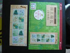"""Japan Stamp -  National Land Afforestation """"Aichi Prefecture"""" 2019 - MNH OG VF"""