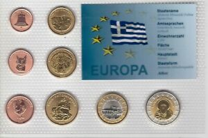 ATHOS ISLAND GREECE 8 DIF UNC SET 1 CENT - 2 EURO 2009 YEAR PATTERN ESSAI PROVA