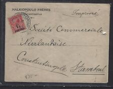 BRITISH LEVANT OFFICES IN TURKEY (P1410B) 1911 KGV 1 1/2 PI LOCAL USEAGE
